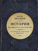 «История российского государства»:  Политтехнологии и виндсёрфинг