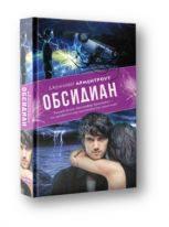 MAIN STREET: новая серия книг о молодых и для молодых