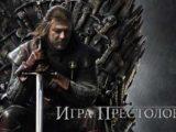 Забавные дубли шестого сезона «Игры престолов» (ВИДЕО)