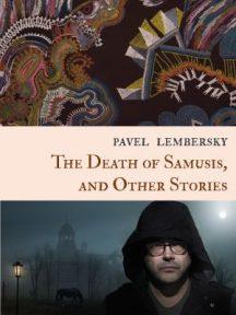 Павел Лемберский. Америка vs. Россия