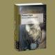 Ах, какая благодать… О книге Ромена Гари