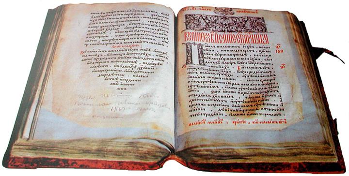 покусывания сосков библия царя якова на русском любят