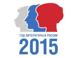 God Literaturi logo