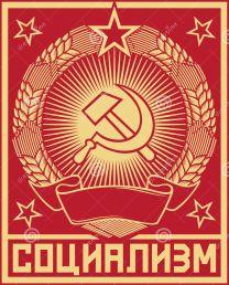 Sotsializm