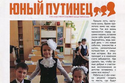 Yunii Putinets