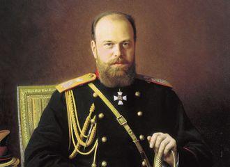 Aleksandr-III