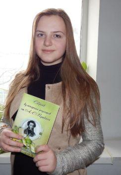 Belyaeva Natasha