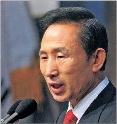 Chon Djeho