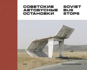 sovetskaya ostanovka