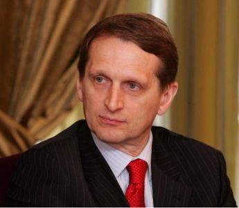 Narishkin Sergei