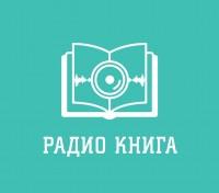 Radio Kniga