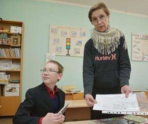 Tugarev Kolya