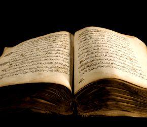 Koran 1