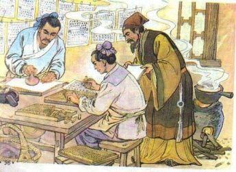 China paper