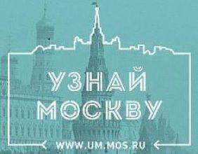 uznai Moskvy