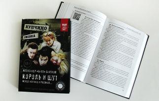 balunov_a_book