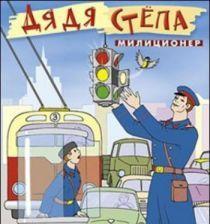 dyada-stepa