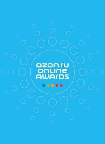 online-awards