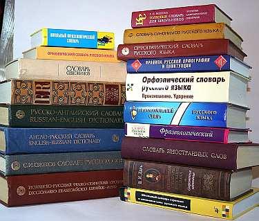 slovari_sm